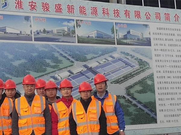 淮安骏盛新能源