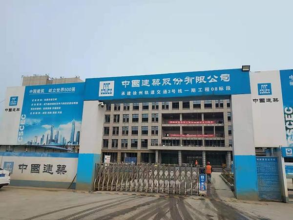 徐州轨道交通三号线消防项目