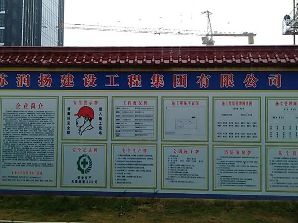 南京丽源服饰有限公司科创大厦消防工程