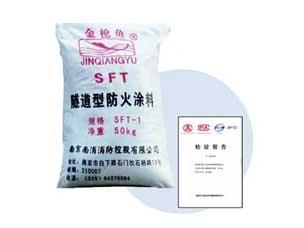 SFT隧道型防火涂料