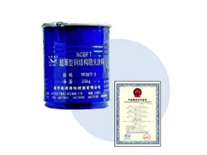 NCBFT超薄型钢结构防火涂料
